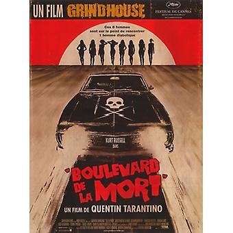 Grindhouse Movie Poster (11 x 17)