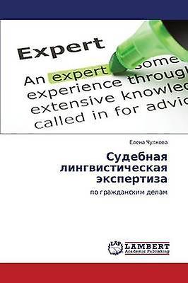 Sudebnaya Lingvisticheskaya Ekspertiza by Chulkova Elena