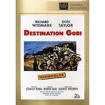 Destination Gobi [DVD] USA import