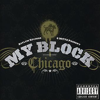 MTV min blok: Chicago - MTV min blok: Chicago [CD] USA import