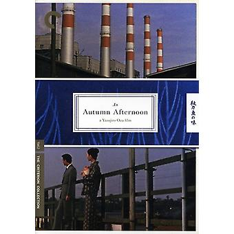 An Autumn Afternoon [DVD] USA import