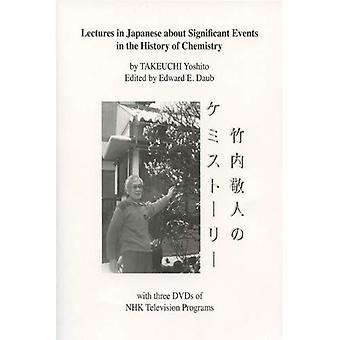 Lectures in Japanese about Significant Events in the History of Chemistry: with CD-ROM of NH...