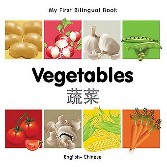 My First Bilingual Book  Vegetables by Milet Publishing