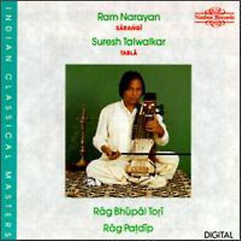 Ram Narayan - Rag Bhupal Tori/Rad Patdip [CD] USA import