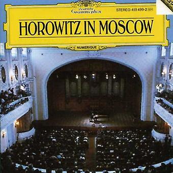 Vladimir Horowitz - Horowitz in Moscow [CD] USA import