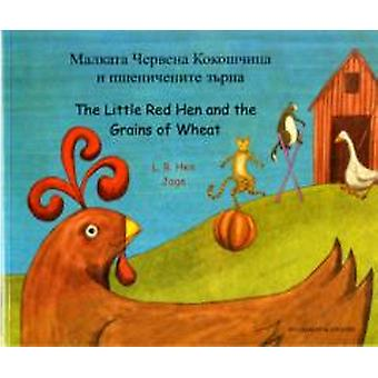The Little Red Hen and the Grains of Wheat in Bulgarian and English by L. R. Hen &  Jago