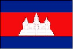 Cambodian Flag 5ft x 3ft With Eyelets For Hanging