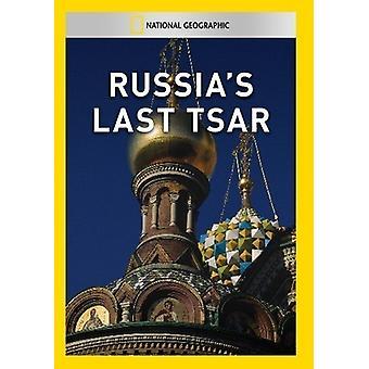 Russia's Last Tsar [DVD] USA import