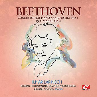 L.V. Beethoven - Concerto for Piano & Orchestra 1 in C Major (EP) [CD] USA import
