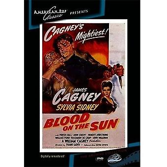 Blood on the Sun [DVD] USA import
