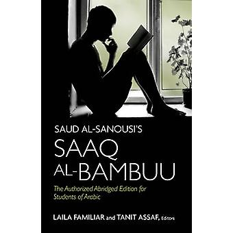Saud Al-Sanousi's Saaq Al-Bambuu - The Authorized Abridged Edition for