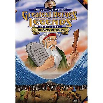 Importação de EUA de história de Moisés [DVD]