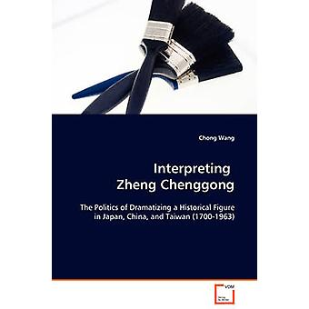Interpreting Zheng Chenggong by Wang & Chong