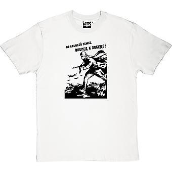 Soviet World War II Poster Men's T-Shirt