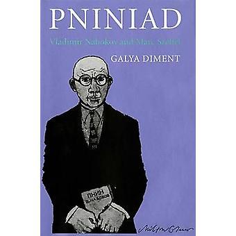 Pniniad - Vladimir Nabokov et Marc Szeftel par Galya Dieu - 97802959