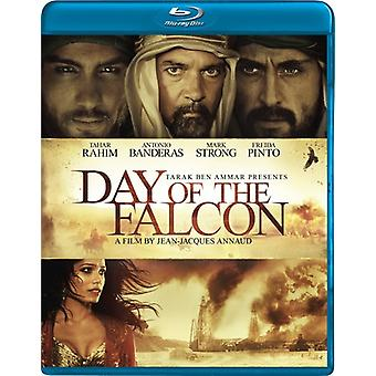 Day of the Falcon [BLU-RAY] USA import