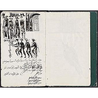Ibrahim El-Salahi - Prison Notebook by Ibrahim El-Salahi - Prison Noteb