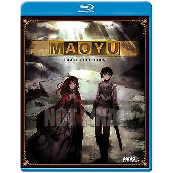 Maoyu Complete [BLU-RAY] USA import