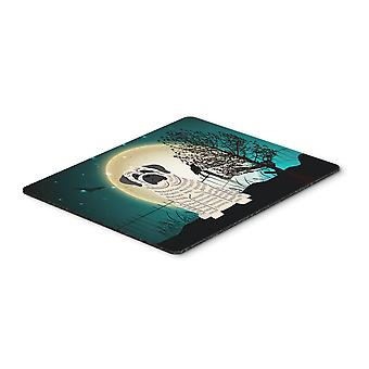 Halloween Scary Mastiff Brindle White Mouse Pad, Hot Pad or Trivet