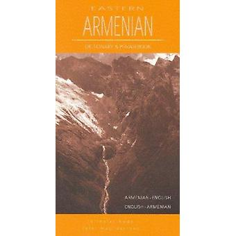 Eastern Armenian Dictionary and Phrasebook - Armenian-English/English-
