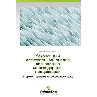 Uskorennyy spektralnyy analiz signalov na mnogoyadernykh protsessorakh av Musaev Mukhammadzhan