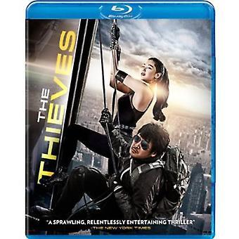 Los ladrones [Blu-ray] [BLU-RAY] importación de Estados Unidos
