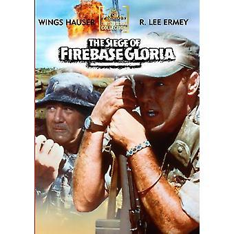 Sitio de la importación de los E.e.u.u. [DVD] (1989) bases avanzadas Gloria