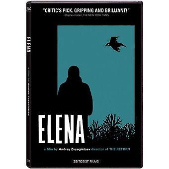 Elena [DVD] USA importerer
