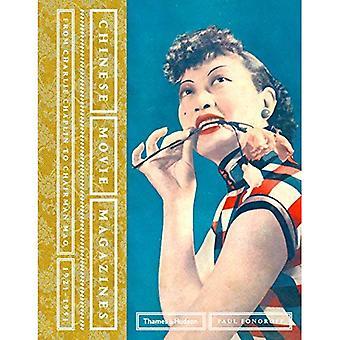 Kinesisk film tidskrifter