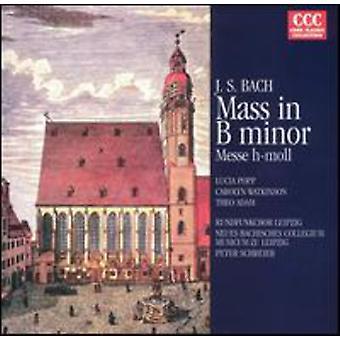 J.S. Bach - Bach: Mis in B mineur (hoogtepunten) [CD] USA import