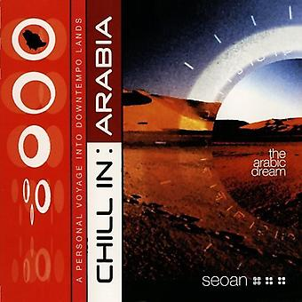 Chill Sessions - Chill in Arabia [CD] USA import