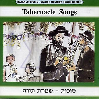 Tabernacle Songs - Tabernacle Songs [CD] USA import