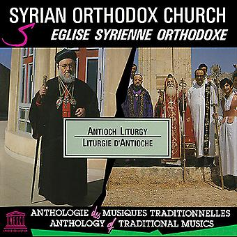 Forskellige kunstner - syriske ortodokse kirke: Antiokia liturgi [CD] USA import