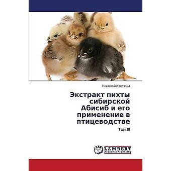 Ekstrakt Pikhty Sibirskoy Abisib ich Ego Primenenie V Ptitsevodstve von Kostesha Nikolay