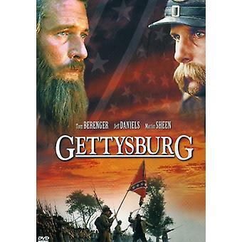 Importazione USA Gettysburg [DVD]