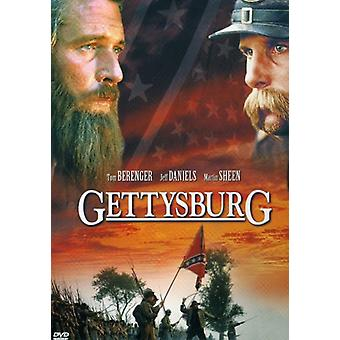 Gettysburg [DVD] USA import