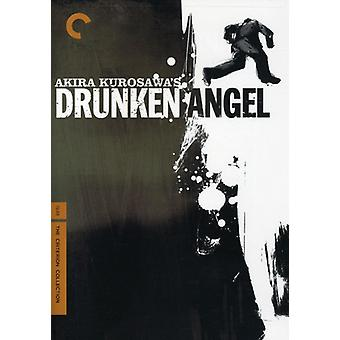 Drunken Angel [DVD] USA import