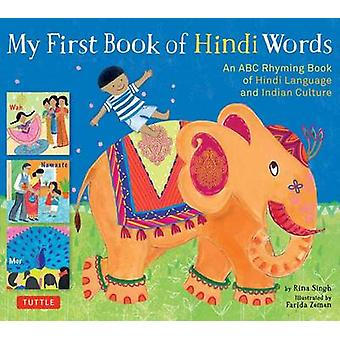 My First Book of Hindi Words - An ABC Rhyming Book of Hindi Language a