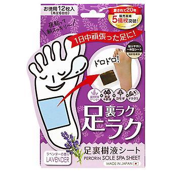 Sosu Perorin Sole Spa Sheet 12 sheets - Lavender