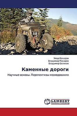 Kamennye Dorgi by Vakhidov Umar