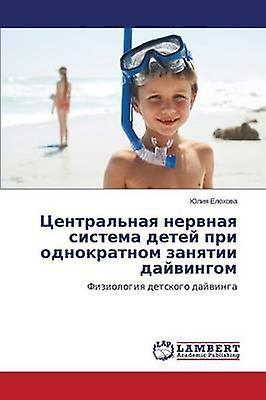 Tsentralnaya nervnaya sistema detey pri odnokratnom zanyatii dayvingom by Elokhova Yuliya