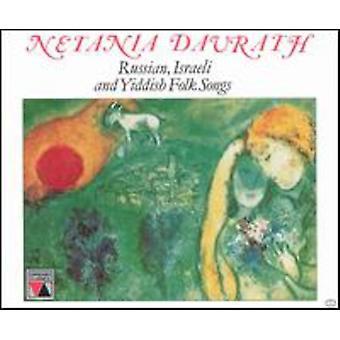Netania Davrath - Netania Davrath synger russiske, jiddisch & israelske folkesange [CD] USA import