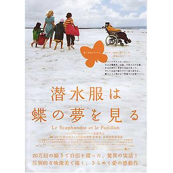 The Diving Bell and the Butterfly Movie Poster (11 x 17)