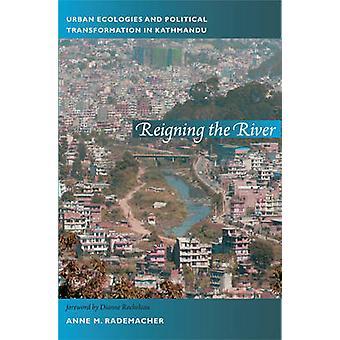 現川 - 都市の生態や K 政治の変容
