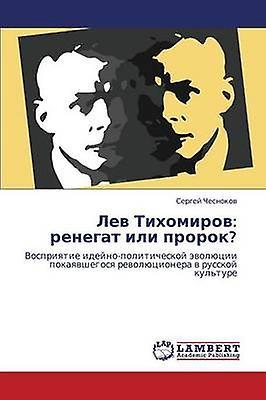 Lev Tikhomirov Renegat Ili Prork by Chesnokov Sergey