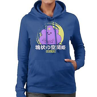 Adventure Time Lumpy Space Princess Japanese Text Women's Hooded Sweatshirt