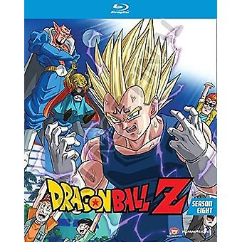 Dragonball Z: Season 8 [Blu-ray] USA import