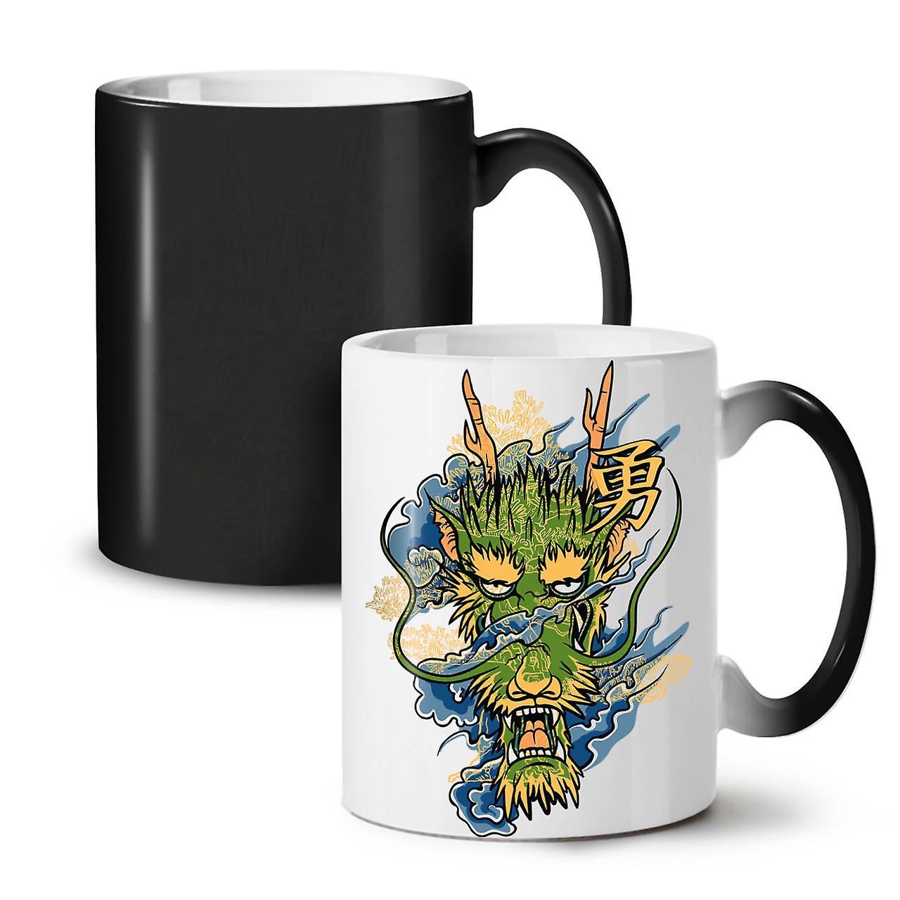 Sun Coffee Black Mug 11 New Japanese Katana Ceramic OzWellcoda Changing Colour Tea hQxBdtrCs
