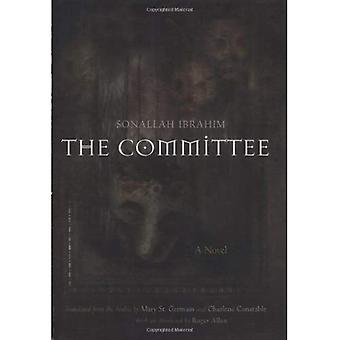 Komitetu (literatura Bliskiego Wschodu w tłumaczeniu) (literatura Bliskiego Wschodu w tłumaczeniu)
