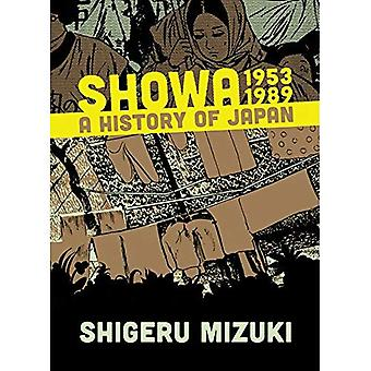 Showa 1953-1989: en historia av Japan (Showa: en historia av Japan)
